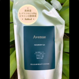 [新登場] Avenue 植物性 美容ジェル