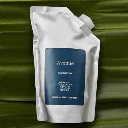 アヴェニュ-Avenue