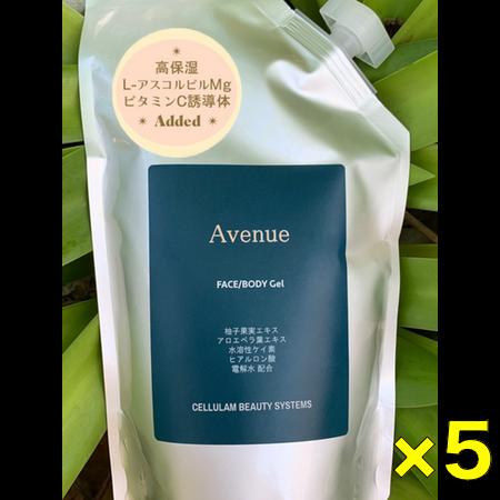 Avenue-アヴェニュー(新)5